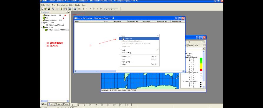 TEMS后台分析模块出图(包括合并log)Word版