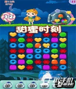 糖果萌萌消第12关 通关方法图解