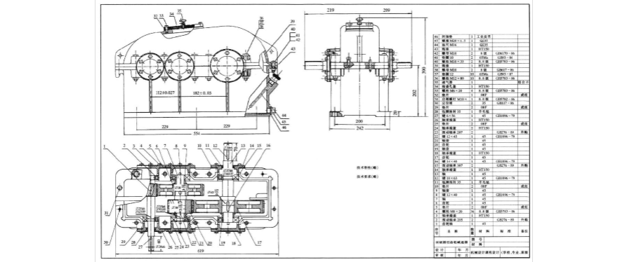 机械设计二级减速器装配图图片