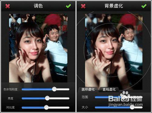 美图秀秀手机版会话气泡挡脸、加字教程