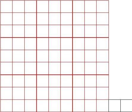 九宫格数独_数独游戏 空表 可打印_word文档在线阅读与下载_免费文档