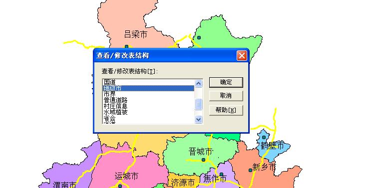 MapInfo批量提取坐标方法