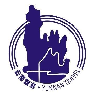 云南省旅游标准合同示范文本(单项委托服务合同)