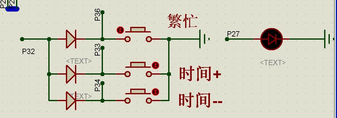 数电交通灯控制电路_基于51单片机的交通灯设计 4,按键部分电路设计 按键控制电路用于