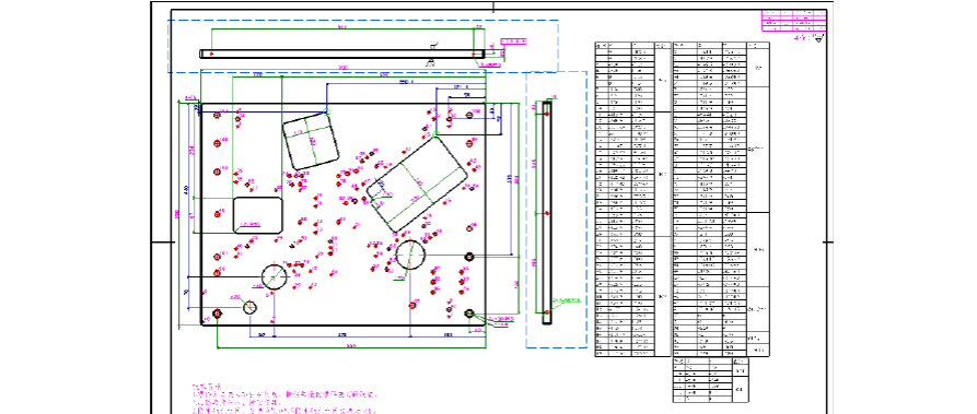 CATIA V5R21多孔标注方式