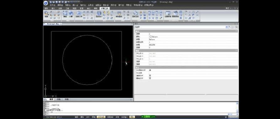CAD方法无法绑定问题粘贴图形cad复制解决底图图片