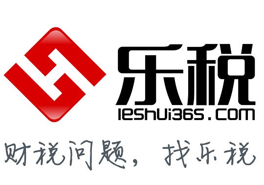 广东省深圳市国家税务局关于调整增值税小规模纳税人纳税申报有关