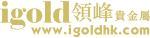 【贵金属交易】马年黄金投资猜想,持续熊市还是否极泰来