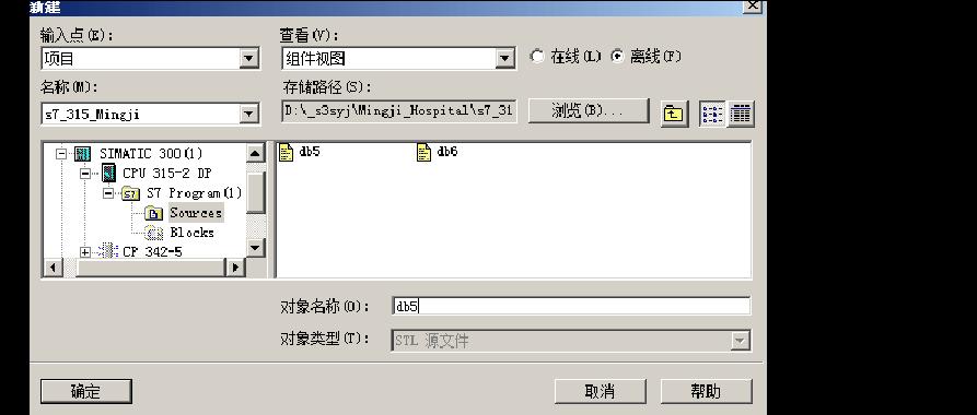 Step7下DB数据块导入导出EXCELWord版