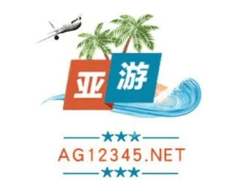 亚游AG网站建设的策划书模板