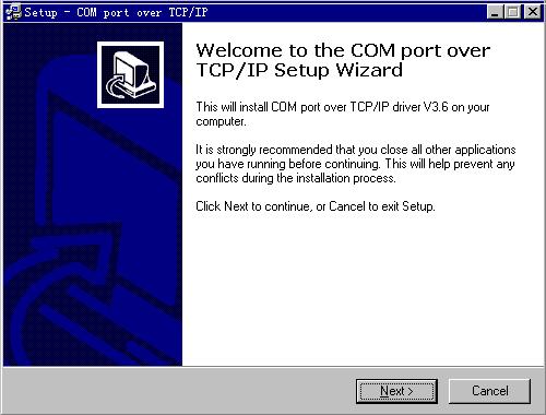 NC602服务器快速安装手册