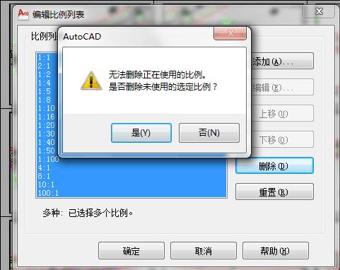 CAD技巧死机标注外部参照调整处理怎么cad距离的插入文字图片