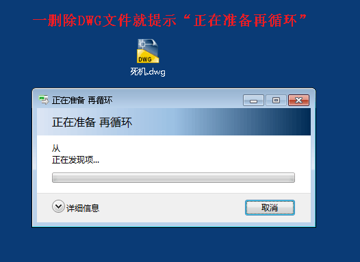 AutoCAD2008及其后任一软件启动国际后卡版本大宁cad图片