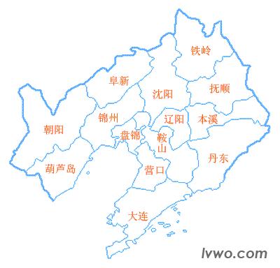 辽宁省行政区划及区划地图图片