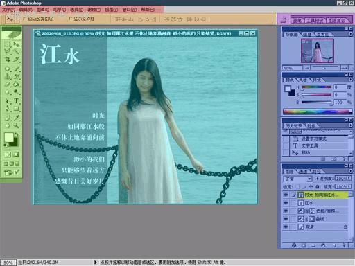 photoshop画笔工具基本使用_word文档在线阅读与下载图片