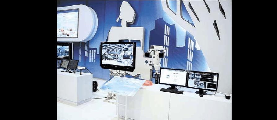 智能视频监控技术的架构与特征分析