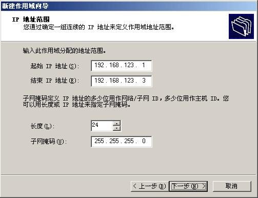 实验05 DHCP的配置