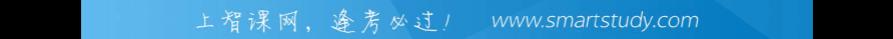 雅思写作的基本句式(下)