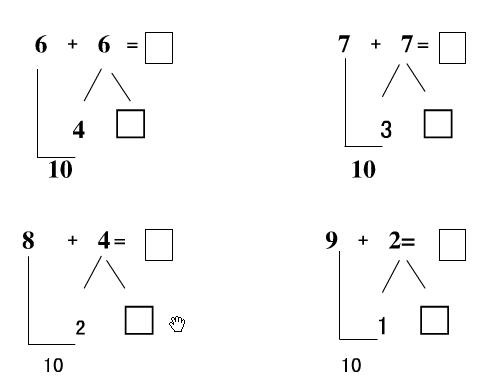 学前班数学作业