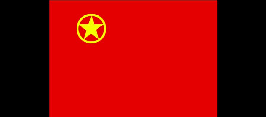 共青团团旗红色象征_共青团团旗ppt-共青团团旗红色象征-中国共青团团歌-共青团团旗