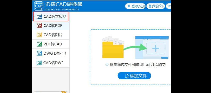 CAD版本打开,低版本的CAD版本转换高图纸浩辰cad转为白色的是图纸图片