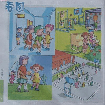 二年级看图写话训练