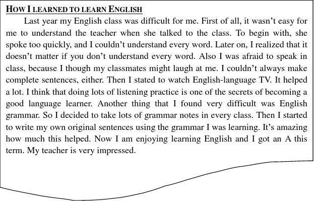 九年级英语How I learned to learn English