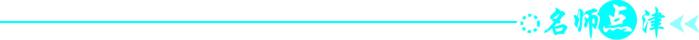 2017-2018学年(新课标)北师大版高中数学必修1第二章4.1二次函数的图像课时导学及解析
