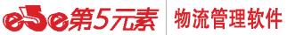 物流管理系统开发合同2