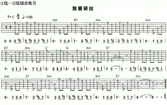 天空 之 城 吉他 谱 下载