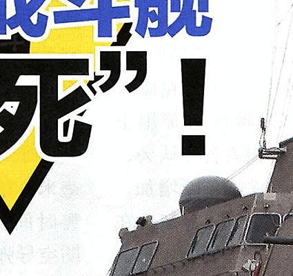 濒海战斗舰已死