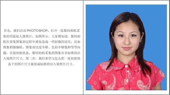 用Photoshopv相片出入境相片短发的学生漏耳女方法证件发型图片