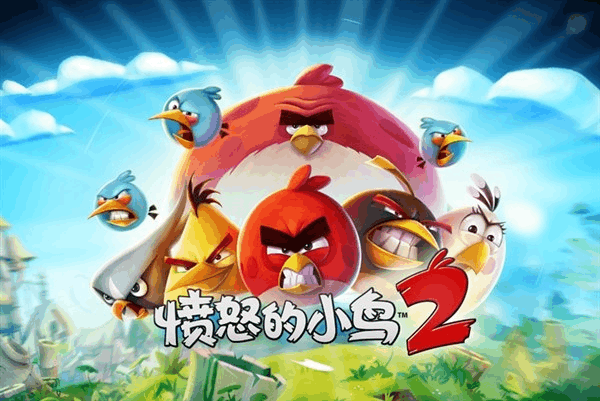 愤怒的小鸟2账号信息有误怎么怎么办?怎么解决?