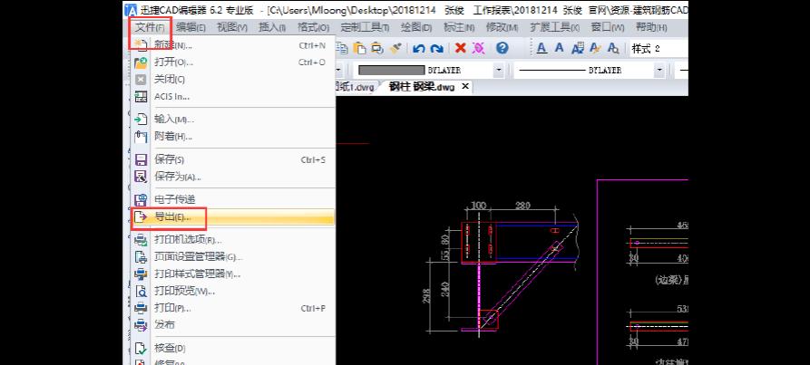将CAD格式转换为PDF图纸cad2014响应打开未就图片