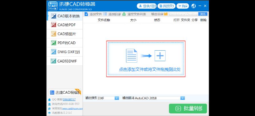把高电脑的CAD文件版本转换成低版本?不图开打纸我图纸的gif图片