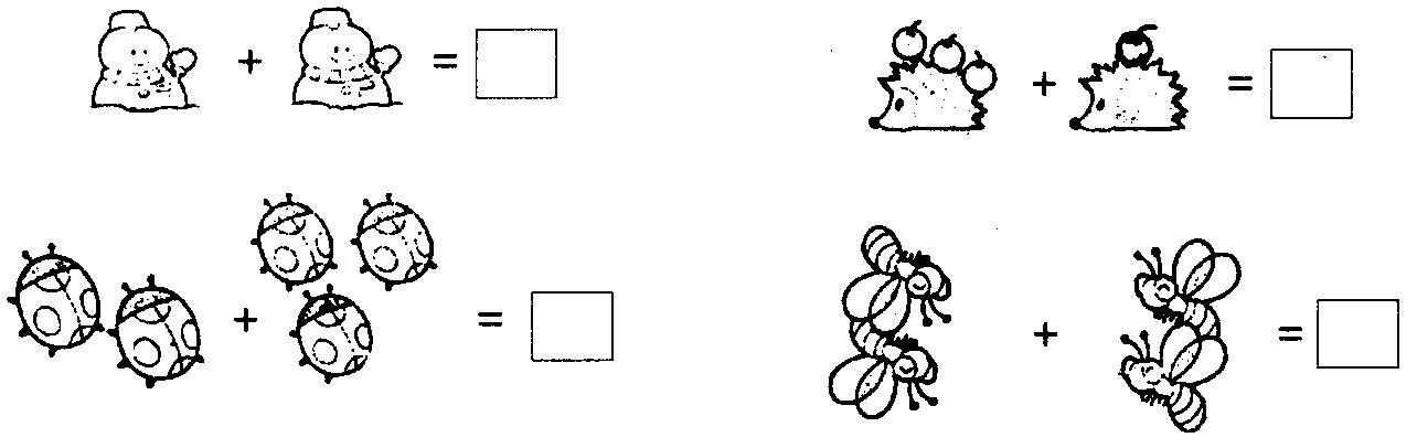 2018冀教版数学一年级上册第5单元《10以内的加法和减法》(加法和减法图片