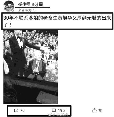 2018年白云�^中考一模政治�卷