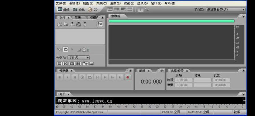 自己唱歌录歌的软件_电脑唱歌录歌软件在电脑上怎么录歌