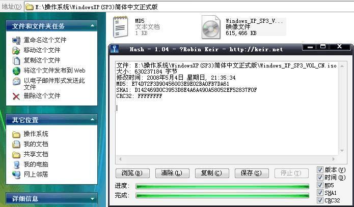 nLite封装WinXP SP3全教程