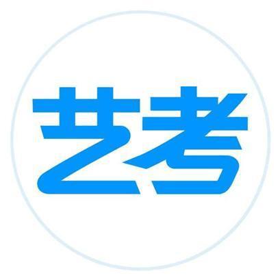 江苏高考艺术生文化课怎么考