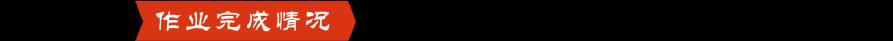 18反比例函数