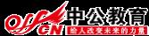 2014年四川政法干警面试题:如何劝说子女孝顺老人答案
