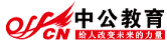 2011年全国天天向上第九期言语题目3(5.30-6.3)-资源共享中心110516C1.0