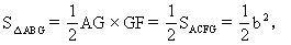 初中数学竞赛专题 勾股定理及其应用