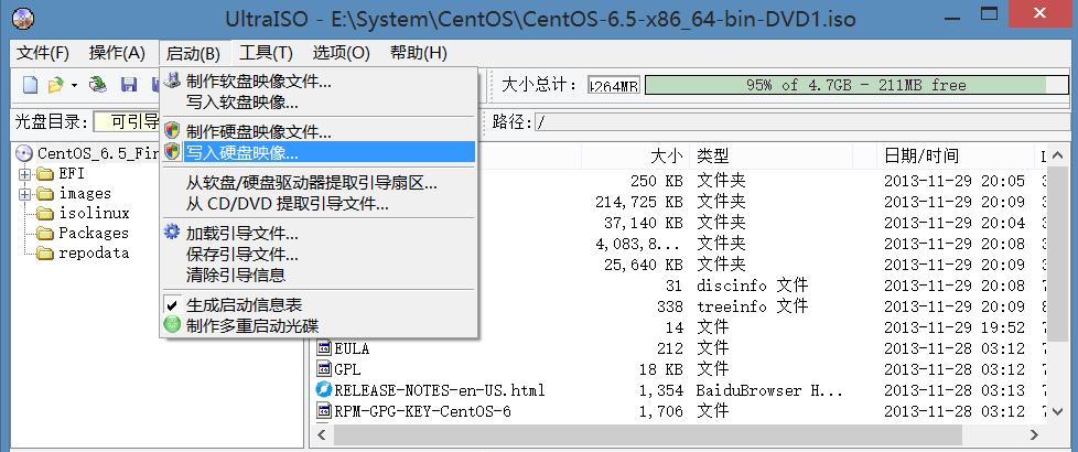 u盘centos6.5安装教程_centos6 u盘安装教程_u盘安装centos6.5教程