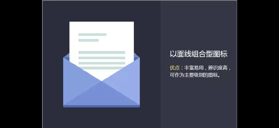 UI设计师入门v版权知识点总结版权包装设计纠纷产品图片