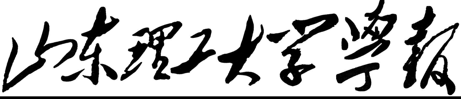北京奥运会经济效应研究