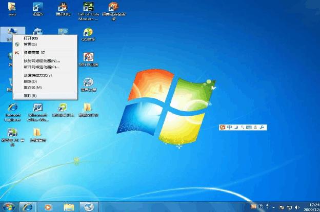 WIN7-WINXP远程桌面连接方法