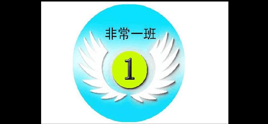 初中一年级班徽设计图片