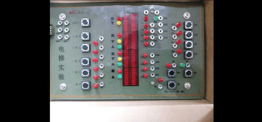 plc四层电梯课程设计报告-欧姆龙-电气自动化图片